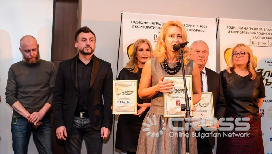 """Отговорният бизнес беше награден със """"Златно сърце"""" от списание BUSINESS LADY"""