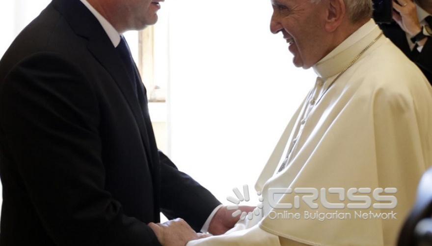 Президентът се срещна с папата