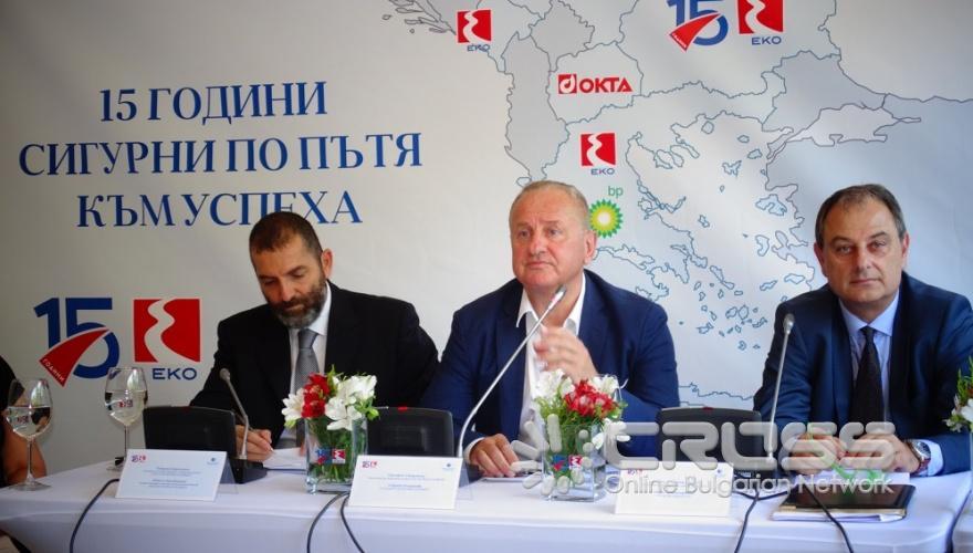 """15 години """"Еко България"""