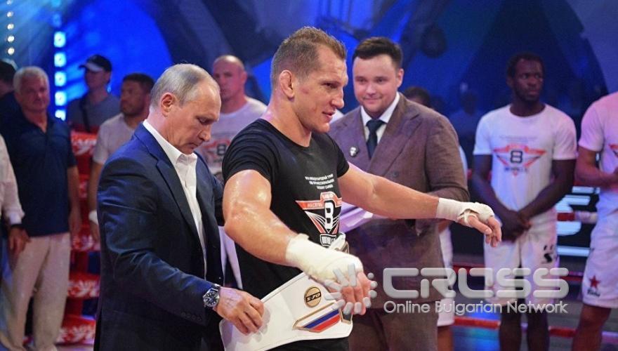 Путин бе официален гост на турнир по самбо в Сочи