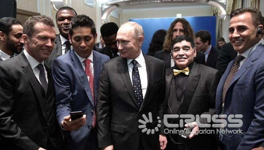 Путин се снима с Пеле, Марадона и други футболни звезди
