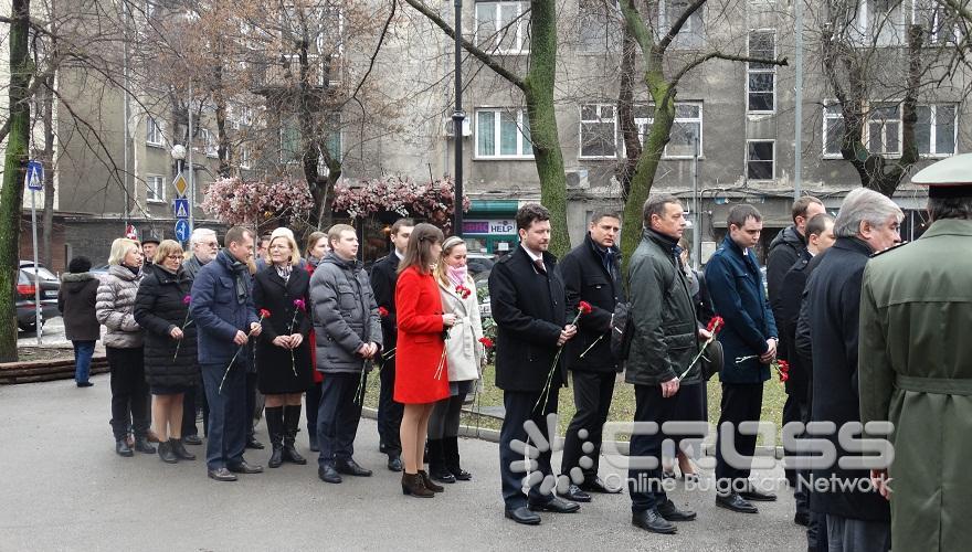 Честване на Деня на дипломата в София