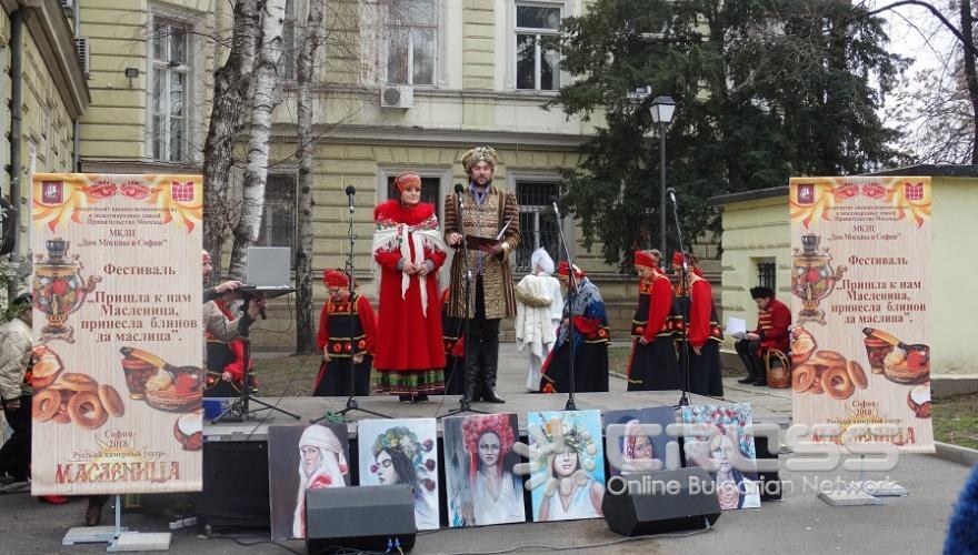 Десетки руснаци се събраха в столицата, за да отпразнуват Масленица