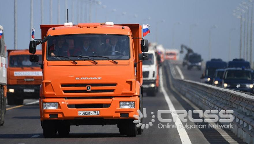 Откриване на Кримският мост