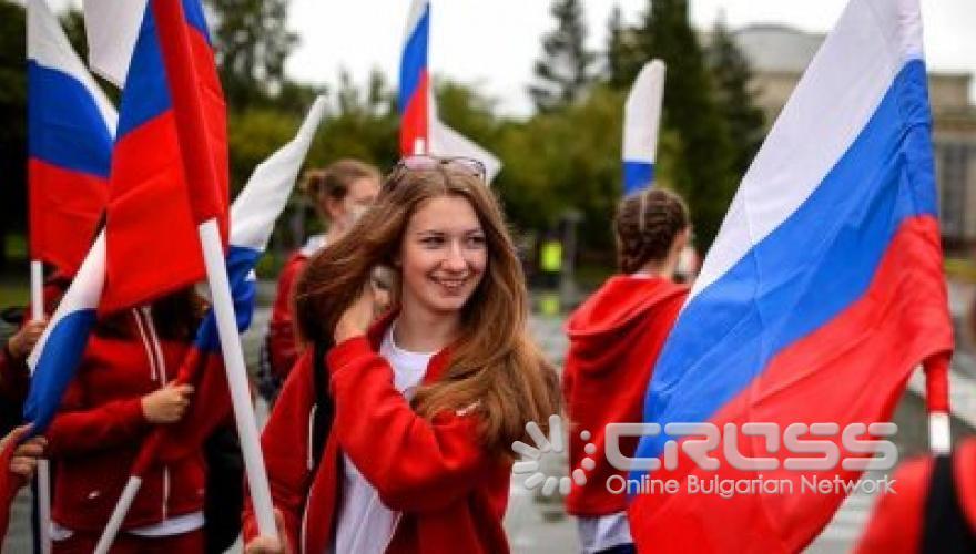 Денят на Русия 12 юни 2018