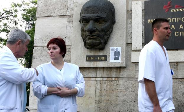 """Ръководството на """"Пирогов"""" с декларация до медиите"""