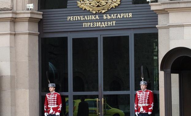 Президентът събира партиите за консултации преди да връчи мандата