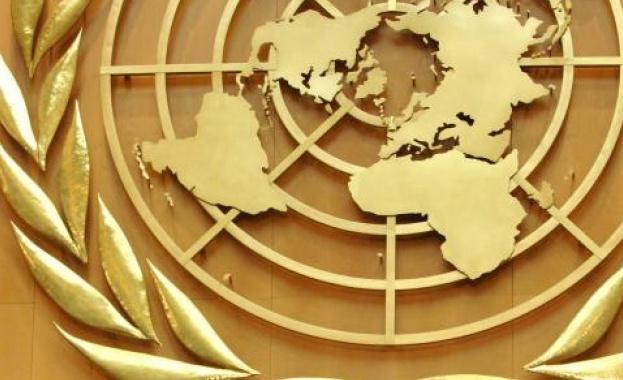 Организацията на обединените нации е била подложена на хакерска атака,