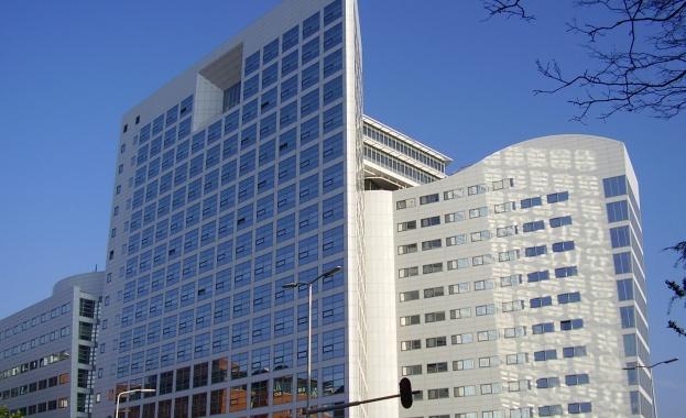Апелативната камара на Международния трибунал за военните престъпления в бивша