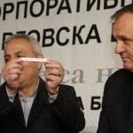Теглят в петък жребия за Купата на България по футбол