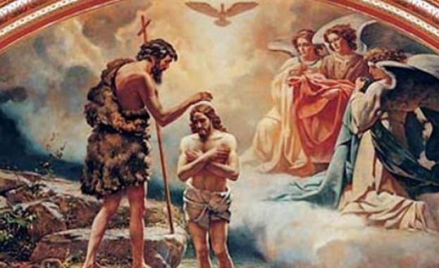 Събор на св. Йоан Кръстител и Предтеча Господен