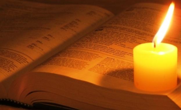 Житие на свети Тихон Чудотворец, епископ Аматунтски Св. Тихон се