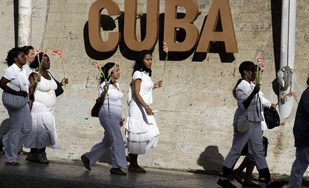 Правителството на Куба разкритикува