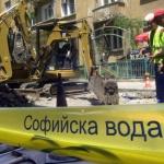 """Софийска вода"""" временно ще прекъсне водоснабдяването в  някои части на столицата"""