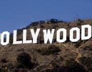 Холивуд създаде комисия за борба със сексуалния тормоз