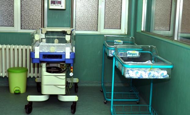 Повече от осем месеца в Многопрофилната болница в Кюстендил няма