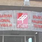 БНТ2 ще излъчва пряко изслушването на кандидатите и избора на генерален директор на обществената телевизия
