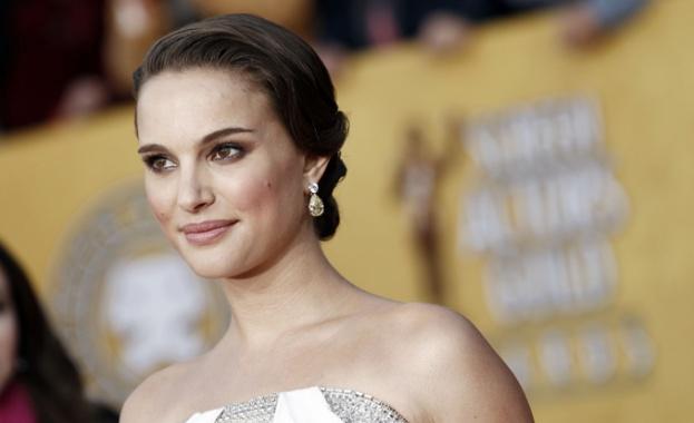Актрисата Натали Портман се отказала да посети церемонията по връчването