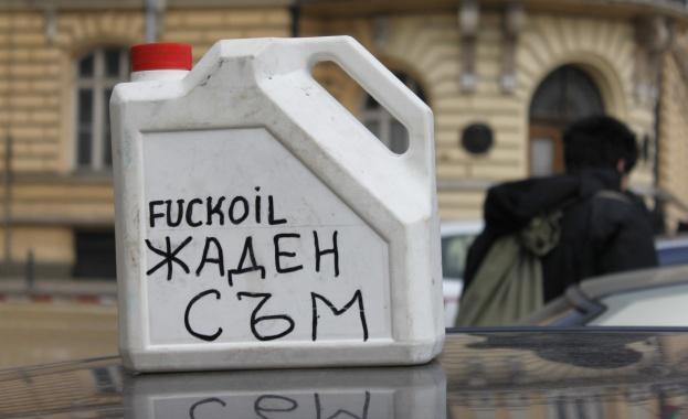 Нови протести срещу цените на горивата