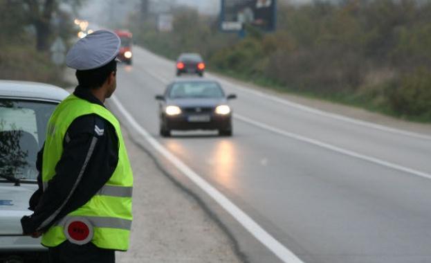 На по-големите гранични пунктове в България започва раздаването на листовки
