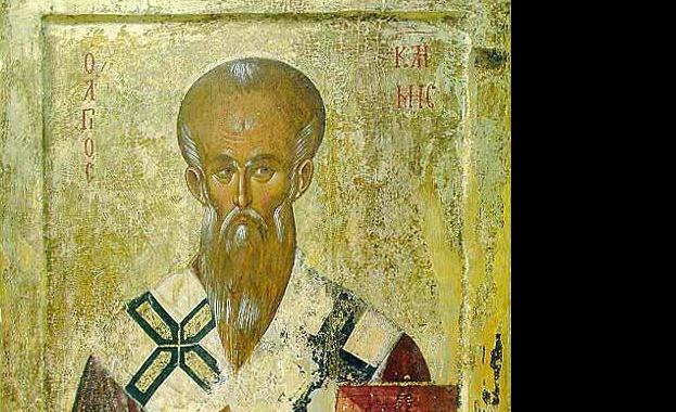 Житие на св. Климент Охридски Приема се, че равноапостолните просветители