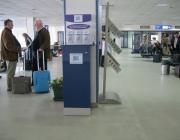 Спешно проверяват съмнителен багаж на Летище София