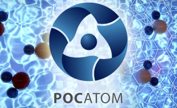 Росатом призна: Ядрената експлозия в Русия е свързана с изпитания на нови оръжия