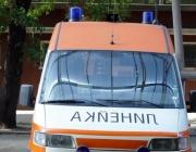 """Извикаха """"Бърза помощ"""" в Министерството на енергетиката заради Теменужка Петкова"""