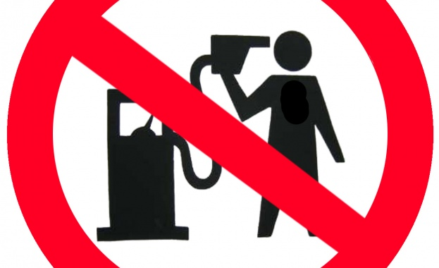 Протести срещу цените на горивата в над 10 града тази неделя
