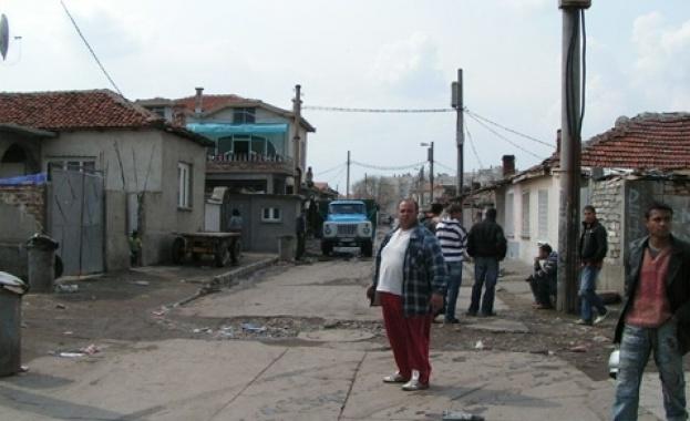 Ромските махали на София се оказаха депа за нелегални мигранти