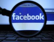 Facebook дава рамо на Daskal.eu