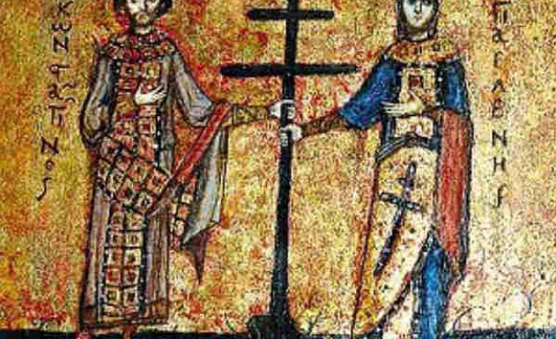 Днес, на 21 май почитаме Светите равноапостоли Константин и Елена