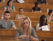 Йовков, Ботев и Гео Милев на предварителния изпит по БЕЛ в СУ