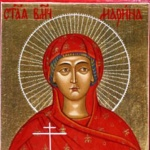 Св. вмчца Марина