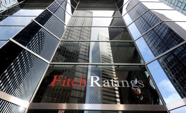 Международната рейтингова агенция Fitch Ratings потвърди дългосрочния кредитен рейтинг на