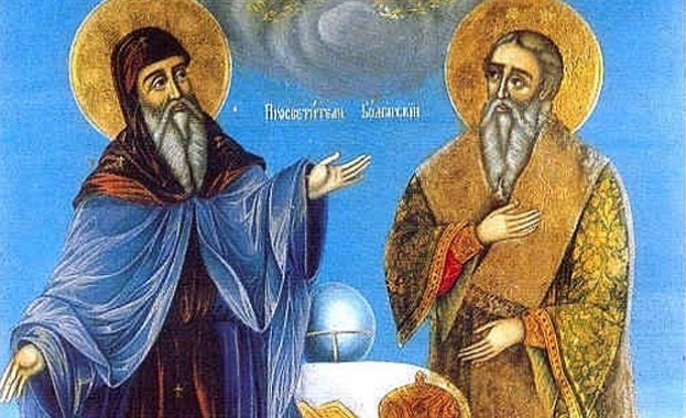 Св. равноапостолни Методий и Кирил