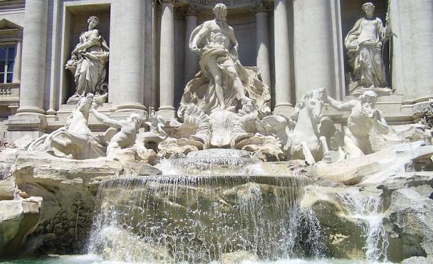По отношение на фонтана