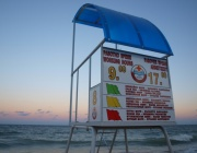 Затягат контрола върху спасителите по морето