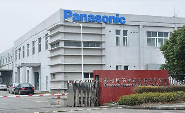 Страхотното предложение от Panasоnic Lumix вече стартира Normal 0 false
