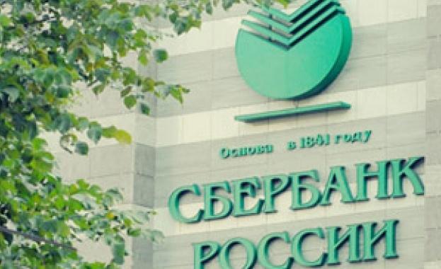 Изтекоха данните на милиони банкови клиенти в Русия