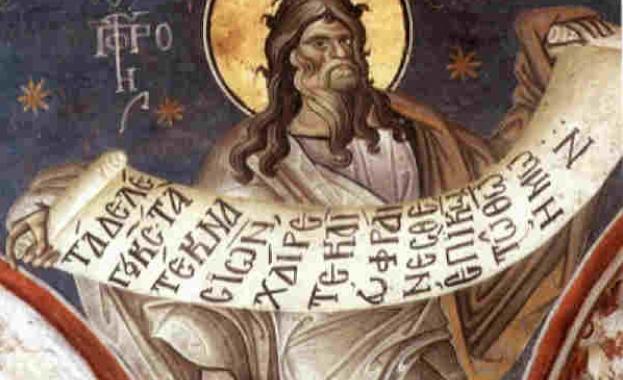 Православната църква почита днес паметта на свети пророк Исая и