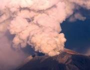 Вулкан заличава Япония?