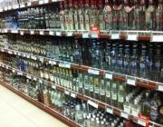 Руските власти крият алкохола в магазините