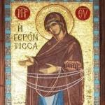 """Св. мчк Арета; Св. Богородица """"Всех скорбящих радост"""""""