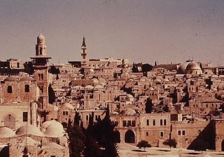 САЩ смекчиха тона за Йерусалим