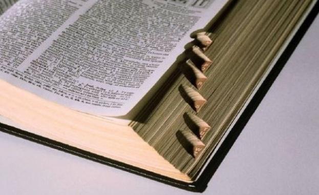 Определиха думата на 2019 г. Според Оксфордския речник това е