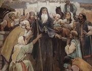 Св. патриарх Евтимий Търновски