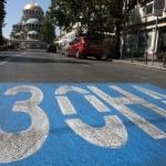 СО иска двойно поскъпване на синята зона в столицата