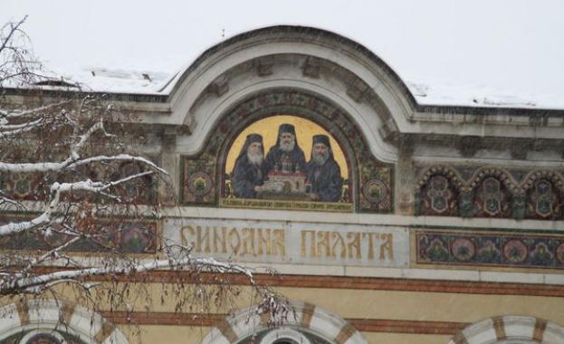 Делегация на Българската православна църква е на официално посещение в