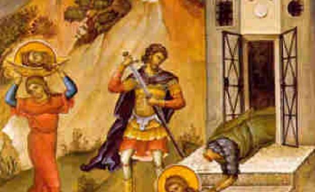 Първо и второ намиране на честната глава на Господния предтеча